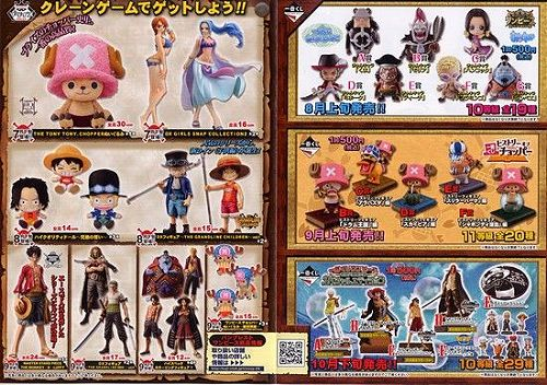 One Piece Banpresto Exhibit at Odaiba