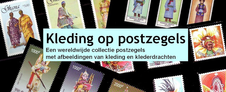 Kleding op postzegels