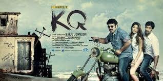KQ (2013)  Malayalam Mp3 Songs Free Download