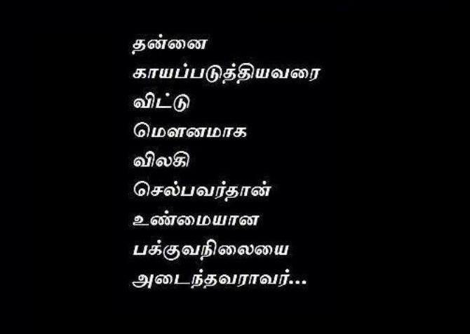 raja rani tamil movie