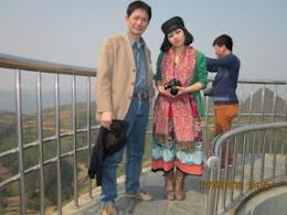 Tại Hà Giang