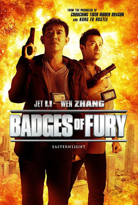 Jet Li in Badges of Fury 2013 film large movie poster malaysia