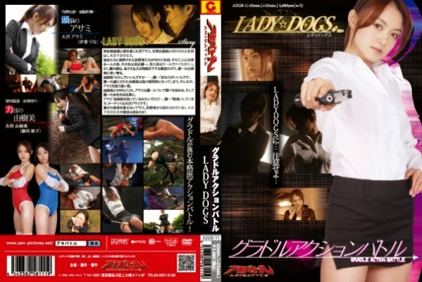 AZGB-11 Idol Action Battle – LADY DOGS, Rina Ito, Noriko Fujioka