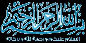 salafeka.blogspot.com