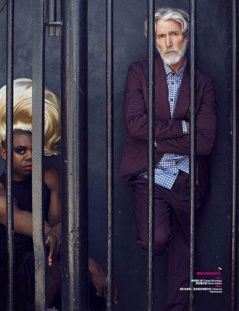 Aiden Shaw behind bars in Harper's Bazaar China