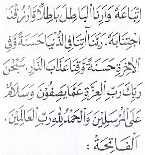 Bacaan doa tahlil arab dan artinya