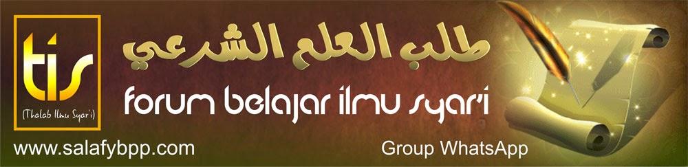 http://www.thalabilmusyari.web.id/
