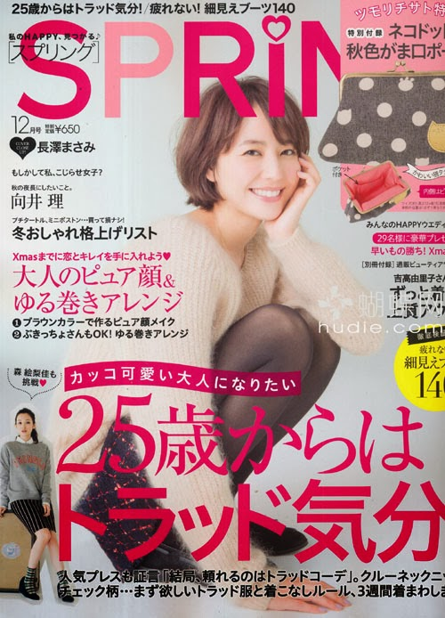spring december 2013 japanese fashion magazine scans
