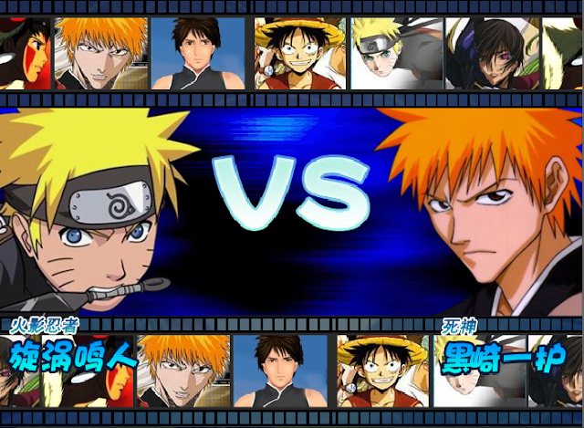 Naruto vs Bleach 1.0 Game For PC Terbaru