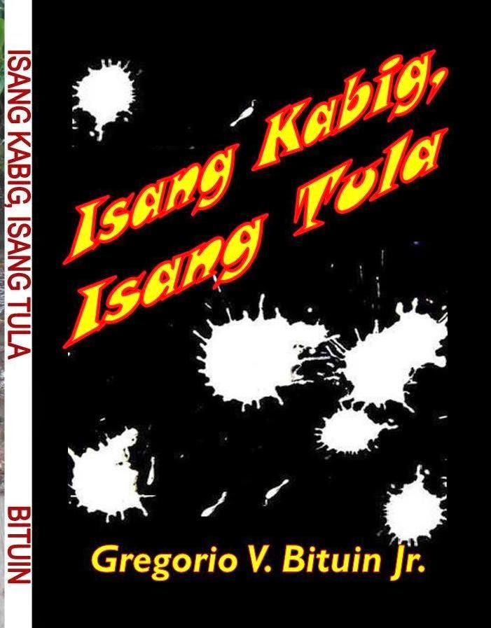 Isang Kabig, Isang Tula
