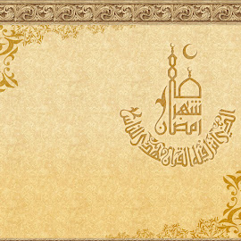 Islamic Wallpaper @ Digaleri.com