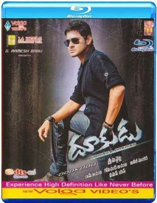 Dookudu 2011 Bluray Download