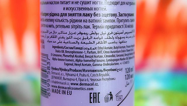 dermacol odlakovač, odlakovač bez acetonu, voňavý odlakovač, dermacol express odlakovač, mandlový odlakovač, odlakovač, dermacol,