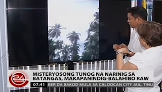 GMA News consulted PAGASA regarding the mysterious sound.