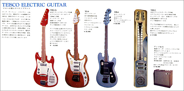 Rex and the bass november 2012 atswo kaneko and it went through various company names before teisco was chosen in 1964 so most of the teisco badged guitars you see cheapraybanclubmaster Image collections
