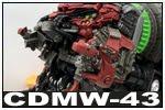 建設兵団強化装備 CDMW-43