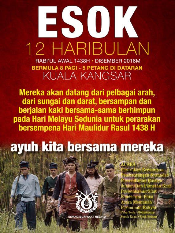 Poster Terkini