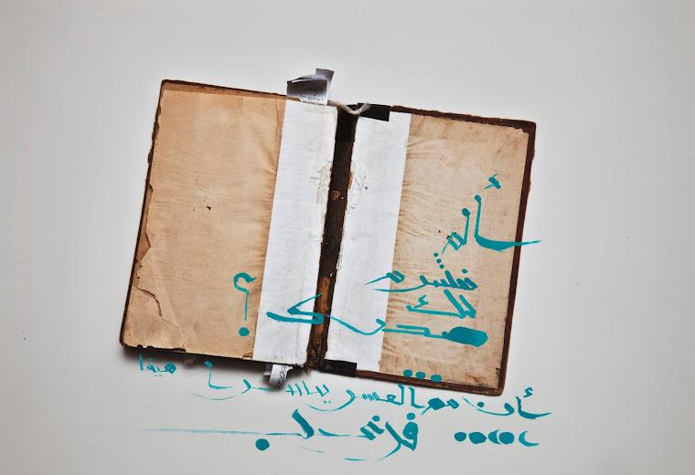 Haifa Book