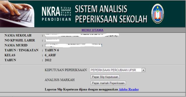 SAPS - Semakan Keputusan Peperiksaan Pelajar Secara Online