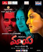 Maaya Movie wallpapers posters-thumbnail-12
