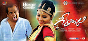 Geethanjali movie wallpapers-thumbnail-3