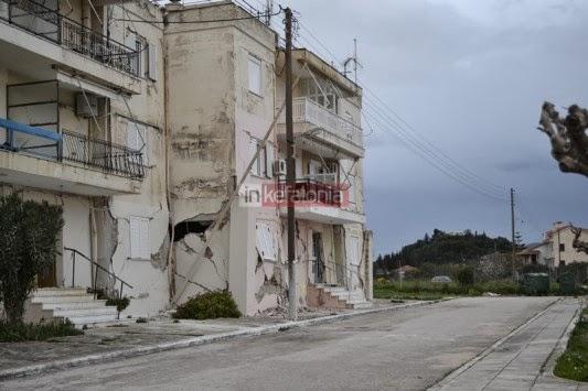 Νέα video από τη στιγμή του σεισμού στην Κεφαλονιά