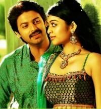 Watch Paagan (2012) Tamil Movie Online
