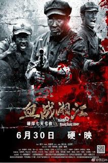 Battle of Xiangjiang River (2017)