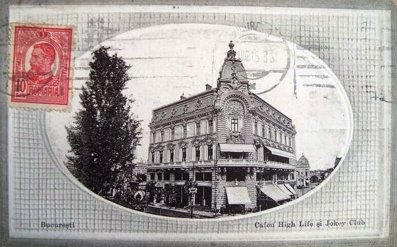 Cafeneaua High Life si Jockey Club