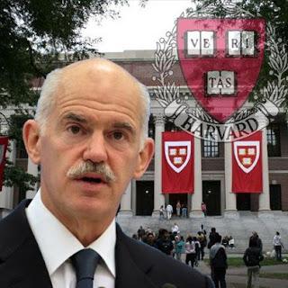 Δελτίο Προπαγάνδας: Ο Παπανδρέου ΔΕΝ είναι Καθηγητής στο Harvard....