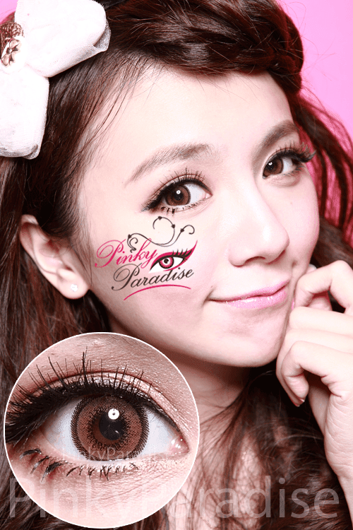 G&G Aloha Brown Circle Lenses (Colored Contacts)