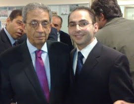 Me with Amre Moussa, former Secretary-General of the Arab League
