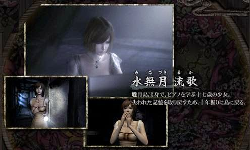 fatal frame 4 characters