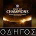 ΟΔΗΓΟΣ NIGHT OF CHAMPIONS 2014