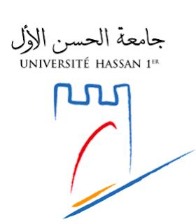 جامعة الحسن الأول بسطات مباراة توظيف 04 متصرفين ومهندس دولة و06 تقنيين. الترشيح قبل 12 دجنبر 2015