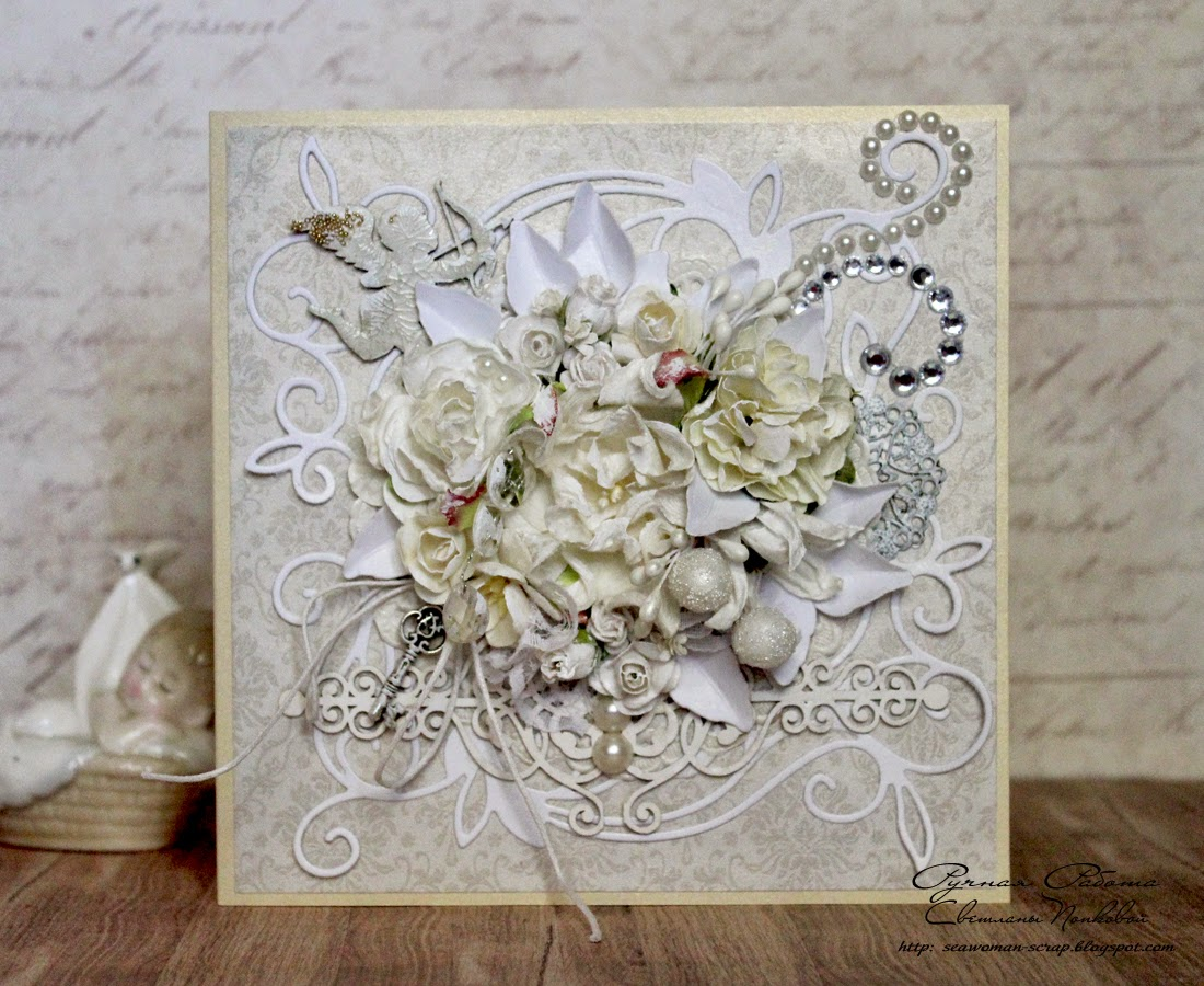свадебная открытка скрапбукинг