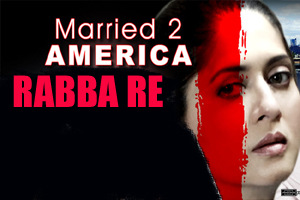 Rabba Re
