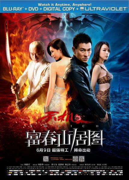 image, film, review, Switch (2013), Andy Lau, Zhang Jingchu, Chi-ling Lin, Tong Dawei, pic