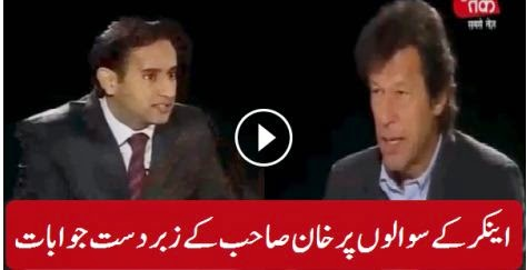 VIDEO, talk shows, talks shows, imran khan, world, indian anchor, reply,