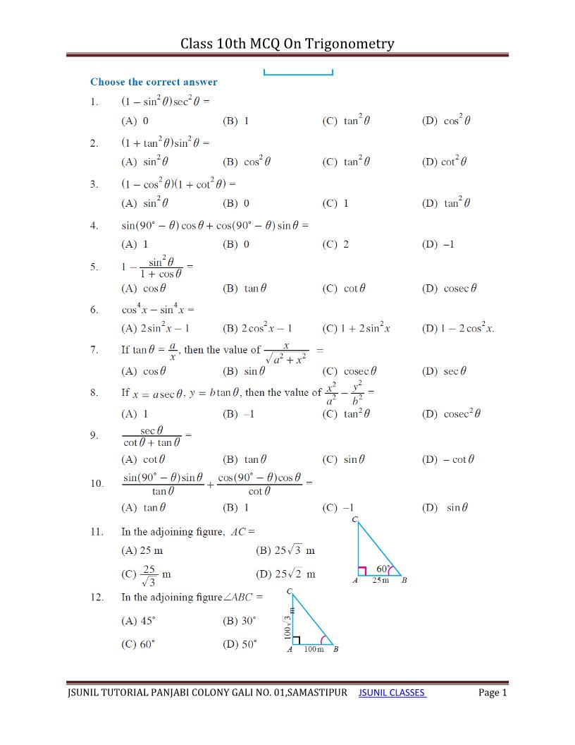 algebra trigonometry college paper editing services algebra and trigonometry formulas