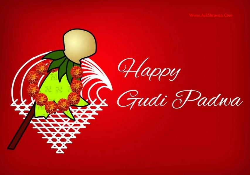 Padwa Wishes Sms Best Wishes For Gudi Padwa