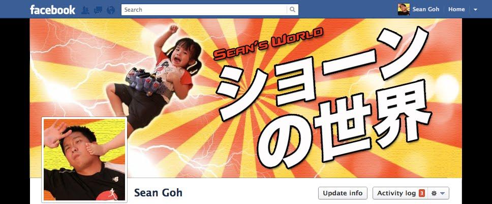 Sean's World ショーンの世界
