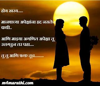 marathi chitra kavita5