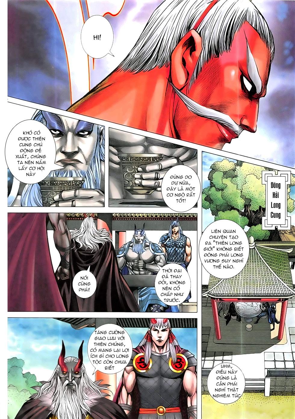 Tây Du trang 17