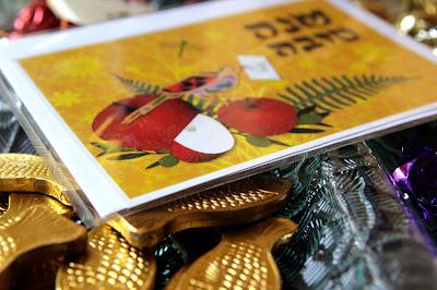 ברכות לשנה החדשה במבצע