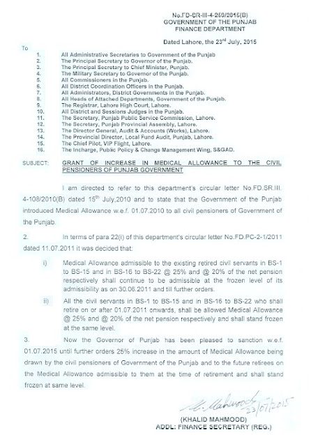 Notification of Increase in Medical allowance for pensioners Punjab