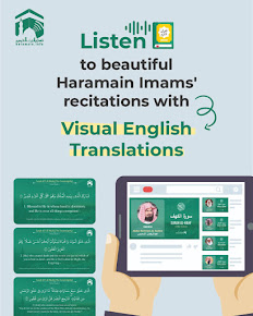 Haramain Translations