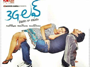 3G Love MP3 Songs Download Telugu