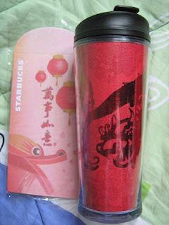 Starbucks coffee tumblers Chinese New Year Dragon Komodo Phoenix Tall Grande Venti