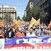 Γενική απεργία την Πέμπτη κόντρα στις αλλαγές στο Ασφαλιστικό